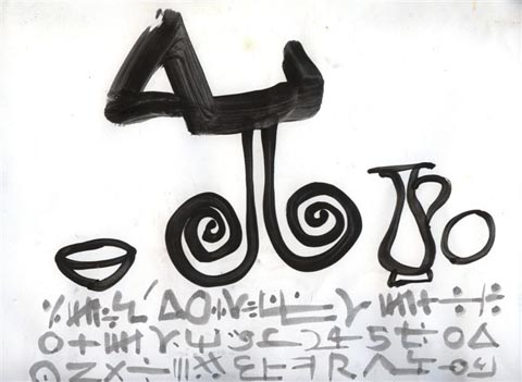 ethnic letters 4
